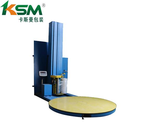 称重缠绕机:SM-1519R